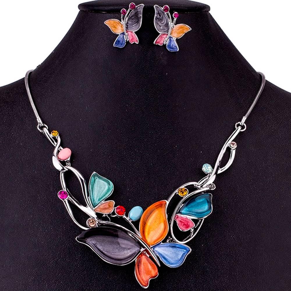 Izmael Set Butterfly Consort-Multi