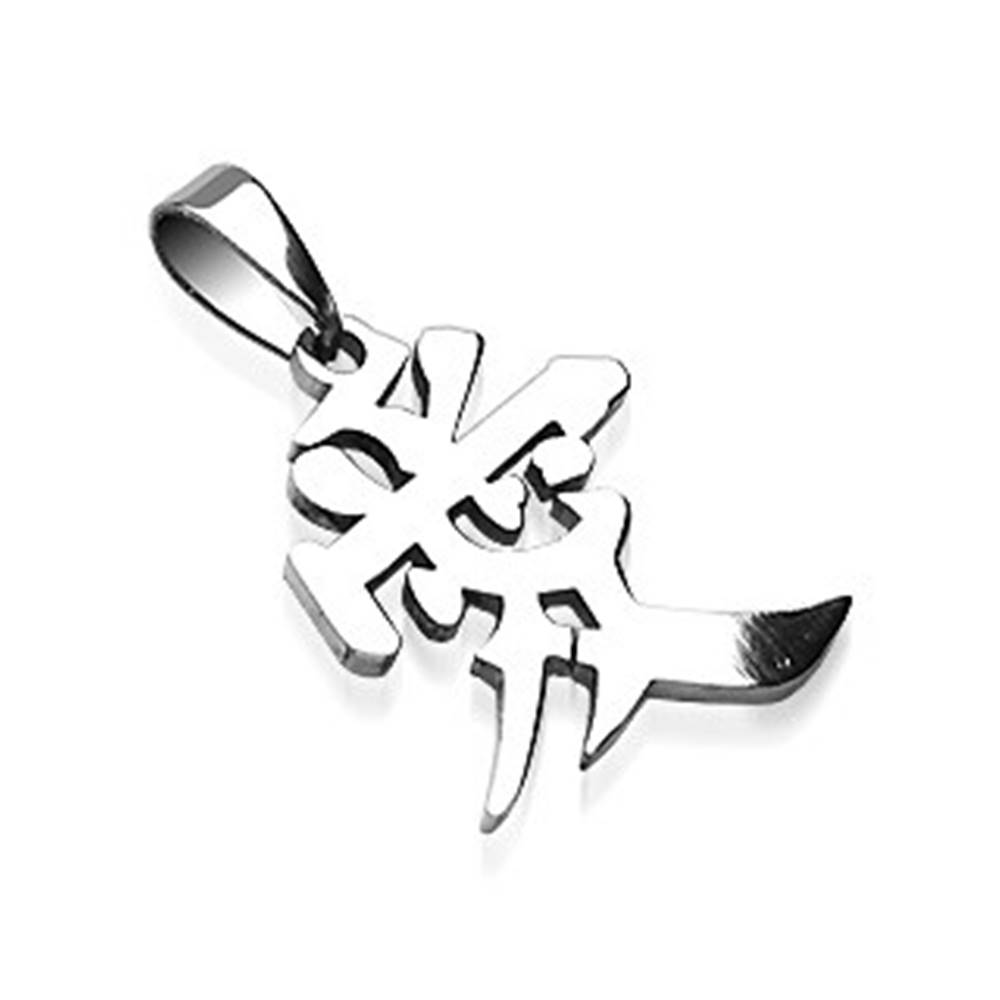 """Šperky eshop Prívesok z chirurgickej ocele s čínskym ornamentom """"LOVE"""""""